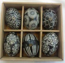Keraminis kiaušinis, 1 vnt. 92957