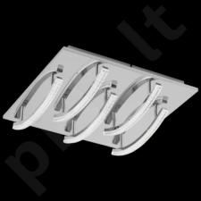 Lubinis šviestuvas EGLO 96095 | PERTINI