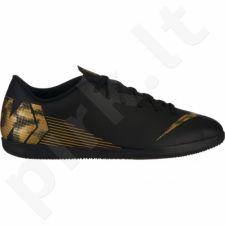 Futbolo bateliai  Nike Mercurial Vapor X 12 Club IC M AH7385-077
