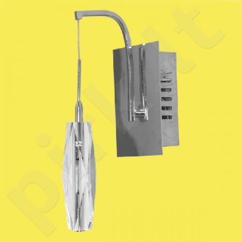 Sieninis šviestuvas K-MB4054-1 iš serijos SPIRAL