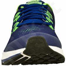 Sportiniai bateliai  bėgimui  Nike Zoom Air Pegasus 33  (GS) Jr 834316-400