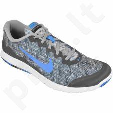 Sportiniai bateliai  bėgimui  Nike Flex Experience RN 4 Premium M 749174-018