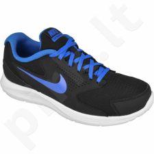 Sportiniai bateliai  Nike CP Trainer 2 M 719908-009