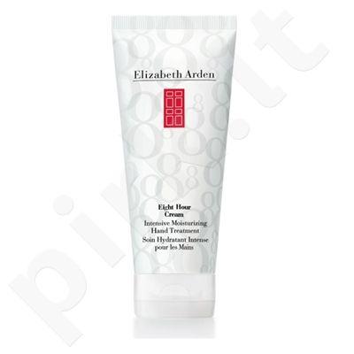 Elizabeth Arden Eight Hour Cream, rankų kremas moterims, 75ml