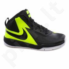 Krepšinio bateliai  Nike Team Hustle D 7 GS Jr 747998-002 Q3