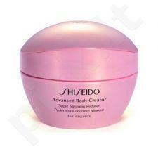 Shiseido Advanced kūno CREATOR Super Lieknėjimas raudonasucer, kosmetika moterims, 200ml