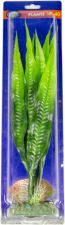AQUA NOVA plastikinis augalas 40cm