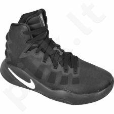 Krepšinio bateliai  Nike Hyperdunk 2016 (GS) Jr 845120-001