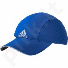 Kepurė  bėgimui  Adidas Running Climacool AX8799