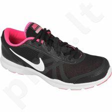 Sportiniai bateliai  Nike Core Motion TR 2 Mesh W 749180-015