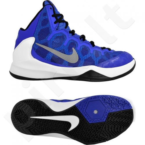 a78fb146bdc7 Krepšinio batai Nike Zoom Without a Doubt M 749432-401 - Pirk.lt ...