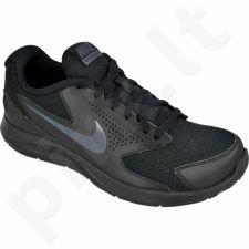 Sportiniai bateliai Nike CP Trainer 2 M 719908-008
