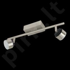 Taškinis šviestuvas EGLO 31482 | ARMENTO 1