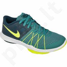 Sportiniai bateliai  Nike Zoom Train Incredibily Fast M 844803-300