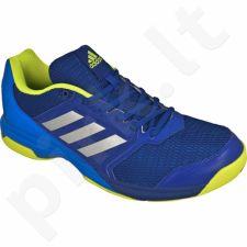 Rankinio sportiniai bateliai Adidas  Multido Essence M AQ6275