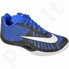 Krepšinio bateliai  Nike Hyperlive M 819663-400
