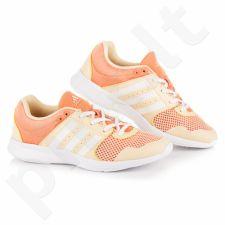Laisvalaikio batai Adidas  ESSENTIAL FUN II W