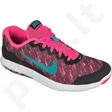 Sportiniai bateliai  bėgimui  Nike Flex Experience RN 4 Premium W 749177-603
