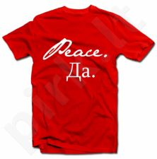 """Marškinėliai """"Peace"""""""