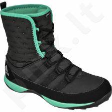 Sportiniai bateliai Adidas  Climawarm CP Libria Pearl Jr AQ4133