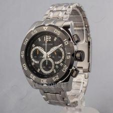 Vyriškas laikrodis Rhythm S1105S03