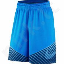 Šortai krepšiniui Nike Elite Reveal Short M 718386-406