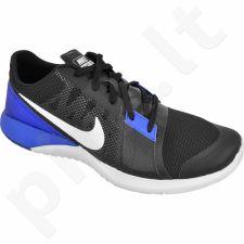 Sportiniai bateliai  Nike FS Lite Trainer 3 M 807113-005