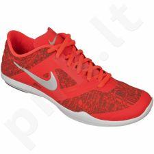 Sportiniai bateliai  sportiniai Nike Studio Trainer 2 Print W 684894-605