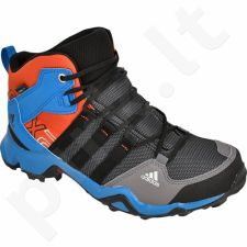 Sportiniai bateliai  trekingui Adidas AX2 ClimaProof MID Shoes Jr AQ4126