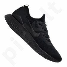 Sportiniai bateliai  bėgimui  Nike Epic React Flyknit 2 M BQ8928-011