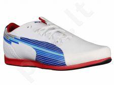 PREKĖ ŽEMIAU SAVIKAINOS! Sportiniai batai PUMA EVOSPEED LOW