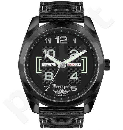 Vyriškas NESTEROV laikrodis H118532-175E