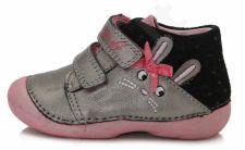 D.D. step pilki batai 20-24 d. 015179