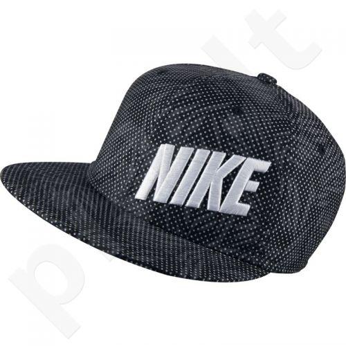 Kepurė  su snapeliu Nike Palm True Junior 816711-010