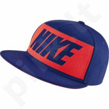 Kepurė  su snapeliu Nike Sportswear Ultra True Junior 739428-457