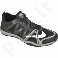 Sportiniai bateliai  Nike Free Cross Compete 749421-001