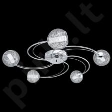 Lubinis šviestuvas EGLO 30859 | ALTONE