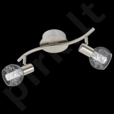 Taškinis šviestuvas EGLO 93827 | BASENTO