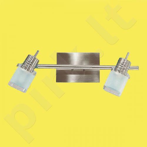 Įmontuojamas šviestuvas K-LS-609-240
