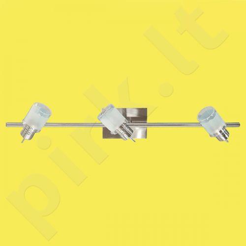 Įmontuojamas šviestuvas K-LS-609-340