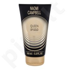 Naomi Campbell Queen of Gold, kūno losjonas moterims, 150ml