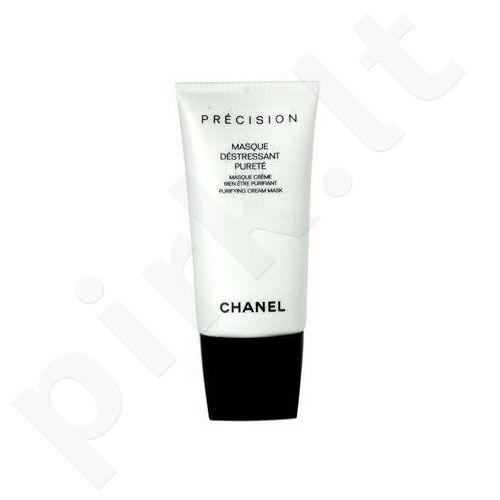 Chanel Purifying kremas kaukė, 75ml, kosmetika moterims