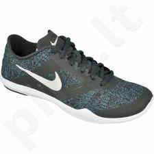 Sportiniai bateliai  Nike Studio Trainer 2 Print W 684894-016