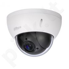 Mini 2 Megapixel HD Network  PTZ Dome Camera, x4 zoom