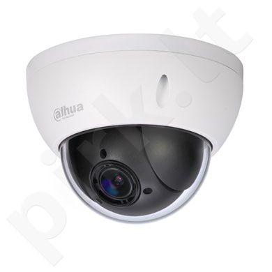 Mini 2 Megapixel HD Network  PTZ Dome Camera, x4 zoom
