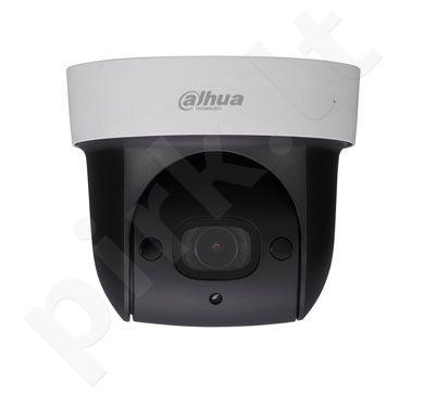 Mini 2 Megapixel HD Network IR PTZ Dome Camera, x4 zoom
