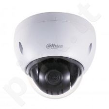 Mini 2 Megapixel HD Network PTZ Dome Camera, x3 zoom