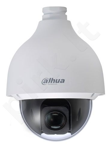 4 Megapixel Intelligent HD Network cam