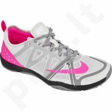 Sportiniai bateliai  Nike Free Cross Compete 749421-010