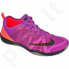 Sportiniai bateliai  Nike Free Cross Compete W 749421-501